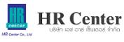 HR Center ฝึกอบรม Training สำรวจค่าจ้าง บริหารทรัพยากรมนุษย์