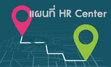 HR Center Map